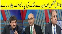 Breaking Views - Hamid Mir - Rauf Klasra - 23 Sep 2017
