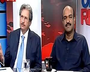 By Election Mein Rulling Party Ke Pas Bht Bara Advantage..Shafqat Mehmood