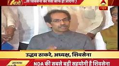 Cabinet Reshuffle: 'BJP Hasn't Discussed With Us,' Says Shiv Sena Chief Uddhav Thackeray