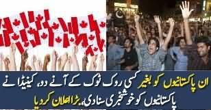 Canada Ne Pakistaniyon Ko Khushkhabri Suna Di