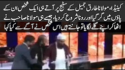 Canada, on the stage of Maulana Tariq Jamil, a person fell into his feet and wept