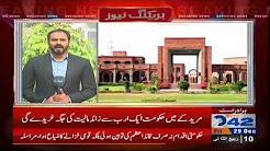Case of Transmitting Cambridge University from Lahore