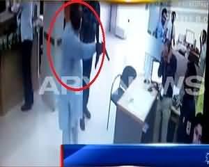 CCTV Footage Of Karachi Bank Robbery - Must Watch