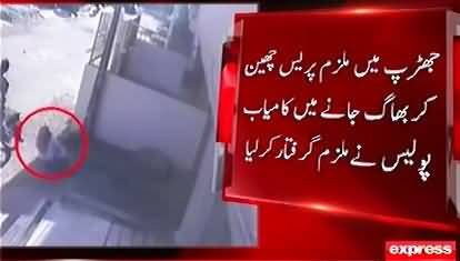CCTV Footage of purse snatching in Karachi - Suspect arrested