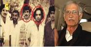 Ch.Nisar badal gaye hain unhone dosti nahi nibhayi :- Pervaiz Khattak -- GEO NEWS Shows Aitchison college picture of Khattak with Ch.Nisar