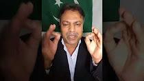 Chacha Abdul Shakoor live 19 October 2017