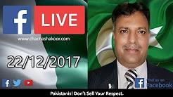 Chacha Abdul Shakoor LIVE - 22-12-2017