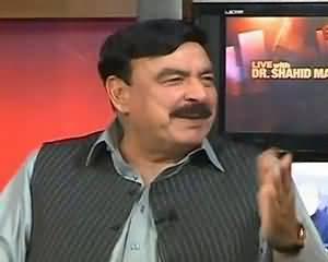 Chaudhry Nisar Aur Mian Nawaz Sharif Ke Taluqat Kse Hain..Shaikh Rasheed Telling