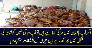 Chicken Or Poison? Shocking Video Going Viral