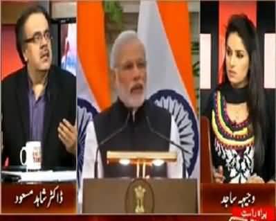 Chinese Pesident Ki Pakistan Amad Ki Wajah Se India Ki Kya Halat Hogai Hai - By Dr Shahid Masood