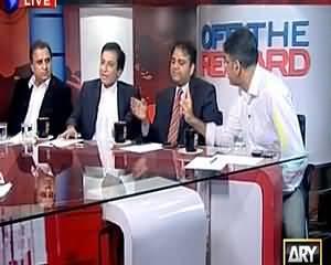 Classic Debate Between Asad Omer And Mohsin Ranjha.