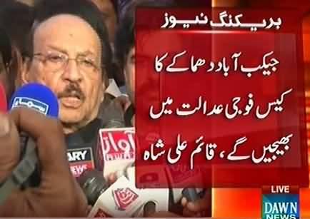 CM Sindh Qaem Ali Shah announces to send Jacobabad blast case to Military court