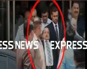 CM Sindh Qaem Ali Shah larkhra gaye , Shabhaz Sharif ne unhe sahara diya — Exclusive Video