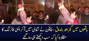 Courageous girl's firing goes viral