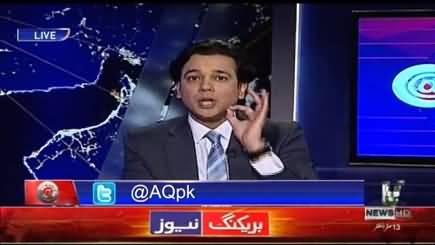 CPEC inaugural ceremony main Nawaz Sharif ny kesy ghlt English boli, or kya kya Ghaltian Hui? Watch