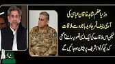 DABANG News 9 August 2017, General Qamar Javed CLASH Shahid Khaqan, MODI Se DOSTI Na Karo