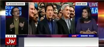 Dalail Khatam ho gaye tu Imran Khan ko galian daine per yeh utar ayen hain ... - Dr Shahid Masood