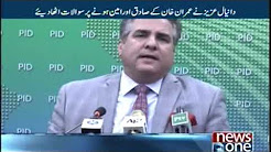 Daniyal Aziz raises questions on Imran Khan's sincerity and honesty