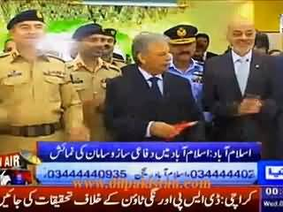 Defence Export Promotion display centre inaugurated in Islamabad