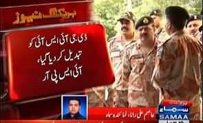 DG ISI , DG Rangers Sindh & DG ISPR Changed by Army Chief Qamar Javed Bajwa