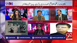 Did Baitullah Mehsud Kill Benazir Bhutto? - 27 December 2017