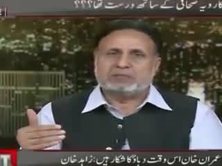 Divorce ki Waja Se LB Elections me Ladies ka Vote Nahi Mila - Mehmood Rasheed (PTI)