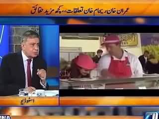 Divorce Papers will reach Reham on Wednesday - Arif Nizami breaks the News