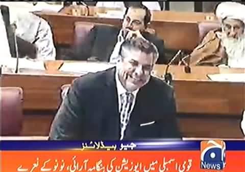 Doctor sahiba ! please bethjaye aapki ek pehle hi video media pe chalrahi hai :- Ayaz Sadiq to Shireen Mazari -- Danial Aziz couldn't control his laugh