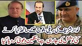 Dr Babar Awan Exclusive Interview 9 August 2017, Nawaz Sharif VS General Qamar Javed Supreme Court
