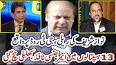 Dr Babar Awan Latest Interview 9 August 2017, Bashing Nawaz Sharif CHALLENGE Supreme Court