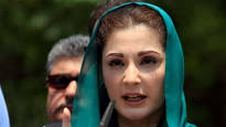 ECP seeks reply from PML-N over Maryam Nawaz's appointment as VP