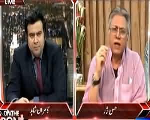 Ek Afsana OVERCOAT Iss Mulk Main Shoot Kiya Jaraha Hai..!! Hassan Nisar