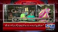 Entry of citizens in the Greater Iqbal Park closed