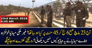 Exclusive Video What Was Going On At 6.45am 23rd March 2018