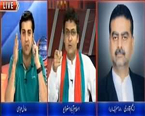 Faisal Javed Khan bashes Zaeem Qadri of Noon League over JC report