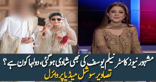 Famous Anchor Neelum Yousuf Got Married