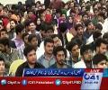 Farrukh Habib speech on future leaders conference