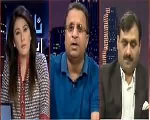 Fauji Gernelon Ki Corruption Kahani, Rauf Kalasra Ki Zubani - Must Watch