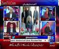 Fawad Chaudhary Criticising People's Party!