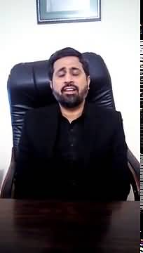 Fayaz Ul Hassan Chohan's Video Message After Being Attacked By Fazal ur Rehman's Goons