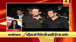 FIR lodged against Salman Khan's bodyguard Shera for threatening a woman of gangrape