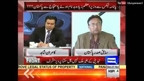 For The Sake Of Pakistan And For The Sake Of His Own Reputation Nawaz Sharif Should Resign- Pervaiz Musharraf