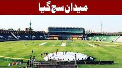 Gaddafi Stadium is Ready To Welcome Sri Lankan Team