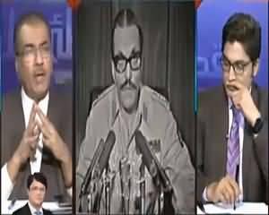 Gen.ZIa Ul Haq Shaheed's Contribution to Pakistan – Shami
