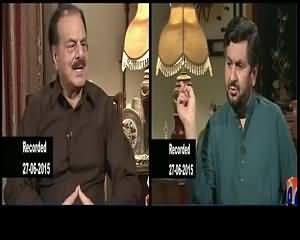 General (R) Hameed Gul Exposed Saleem Safi's Agenda on His Face