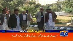 Geo Headlines - 09 AM 23-October-2017
