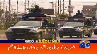 Geo Headlines - 11 PM 09-September-2017