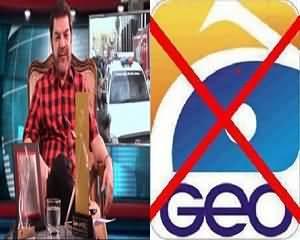 Geo Ko Main Dekhna Haraam Samjhta Hoon - Mubashir Luqman
