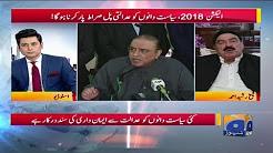 Geo Pakistan 20-October-2017
