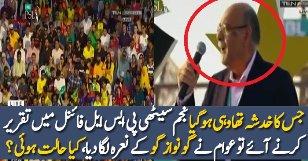 Go Nawaz Go During Najam Sethi Speech